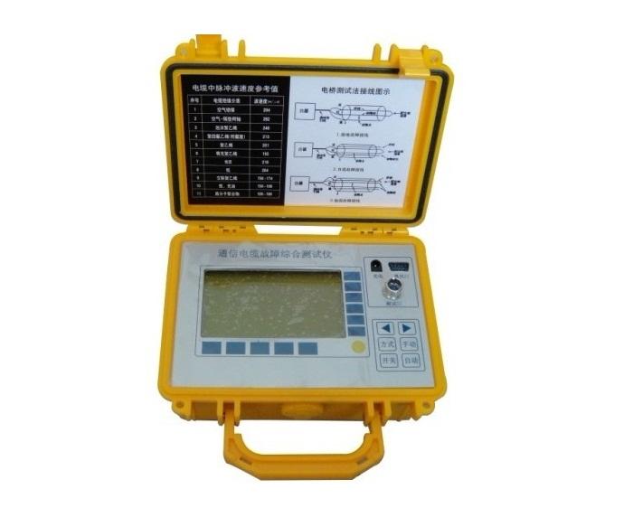 通信电缆故障测试仪厂家直销|价格低