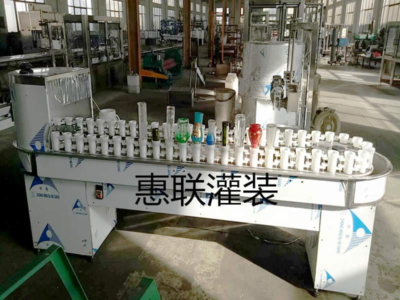 酒厂用异型瓶洗瓶机