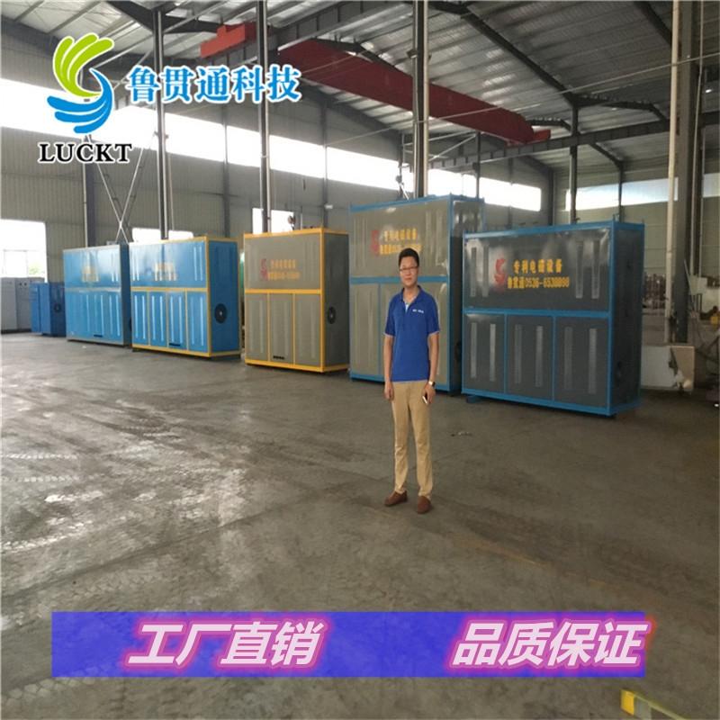 储能式电磁热水锅炉
