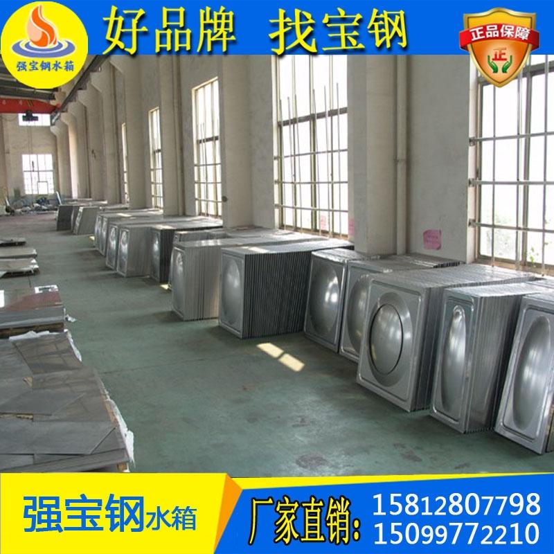 304不锈钢水箱 东莞强宝钢不锈钢水箱