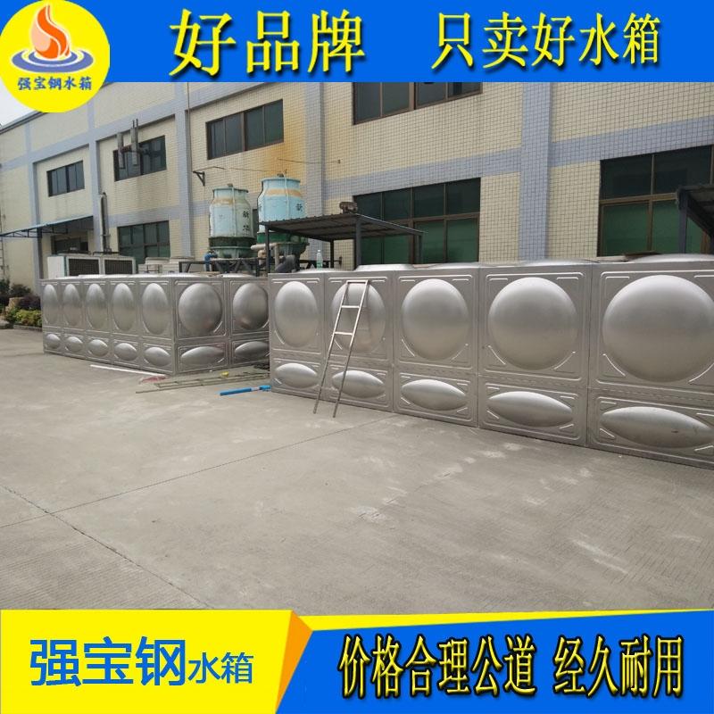 强宝钢不锈钢水箱 不锈钢冲压板 一体成型 组合式焊接304不锈钢水箱