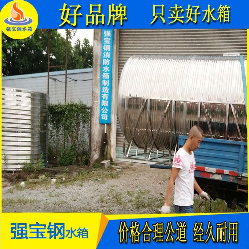 强宝钢消防水箱  不锈钢水箱  卧式水箱