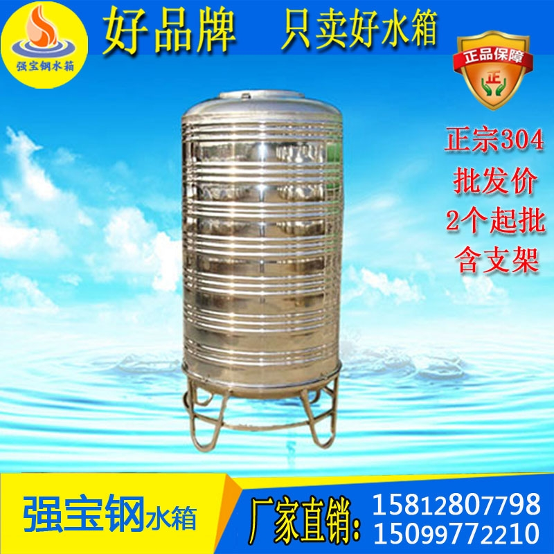 不锈钢水箱304组合方形消防水箱厂家直销可定制酒店生活保温水箱