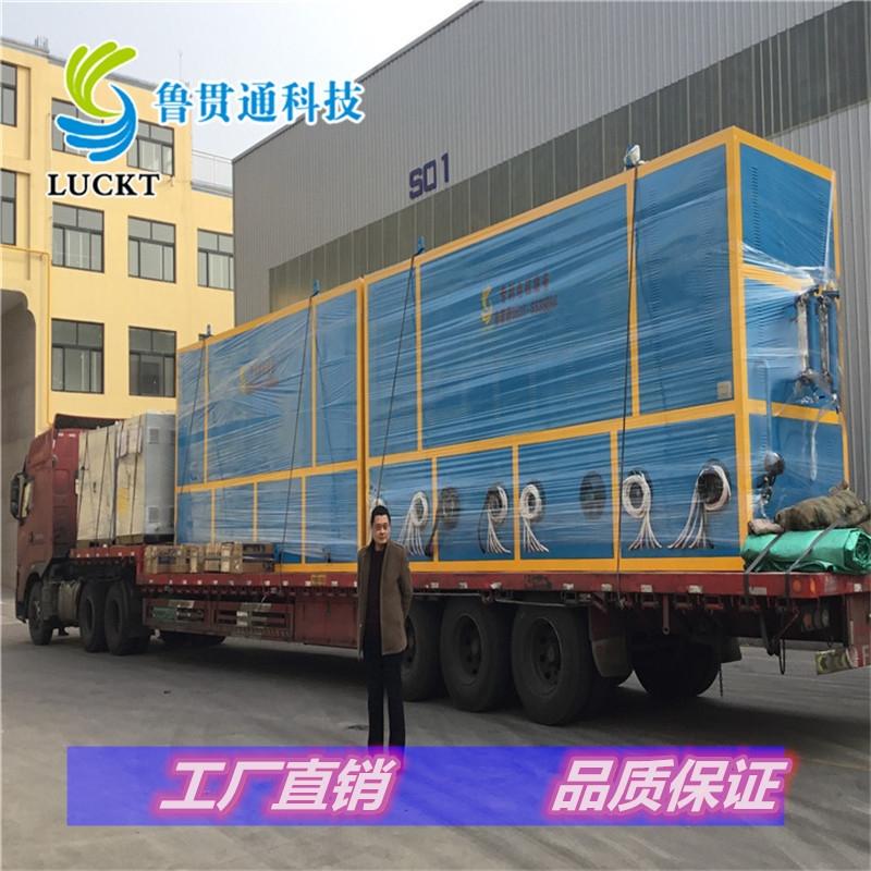 变频电磁蒸汽发生器