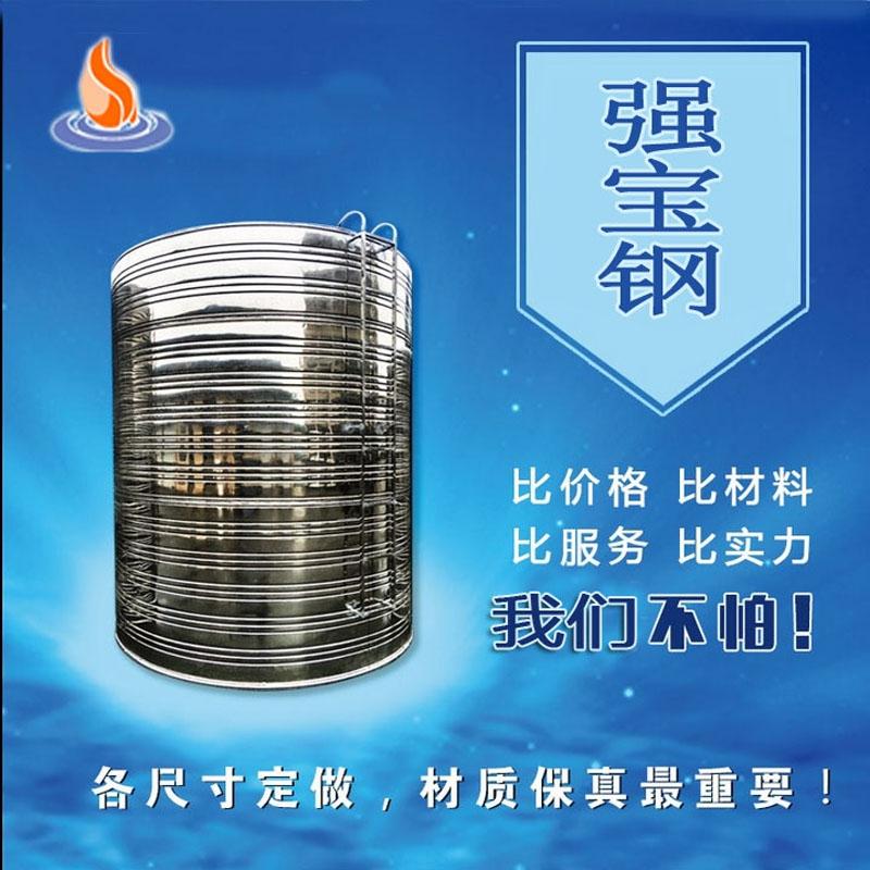 企业定制不锈钢水箱304 工程消防保温水塔 方形供水设备 现场安装
