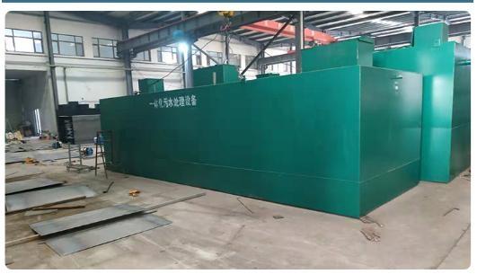 河北邯郸地埋式一体化污水处理 养殖厂污水处理设备