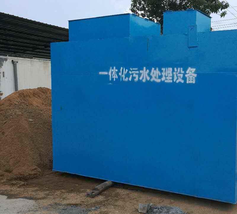 河北沧州食品厂污水处理设备 高效浅层气浮设备多少钱
