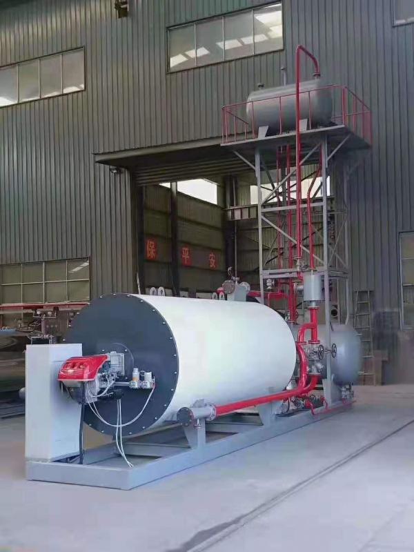 燃油燃气导热油锅炉
