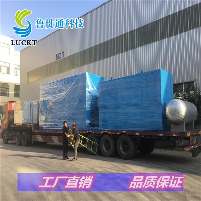 2吨电磁蒸汽锅炉