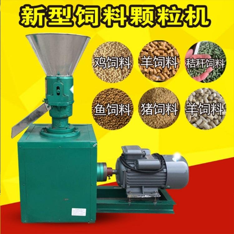江西供应优质饲料颗粒机 秸秆颗粒成型设备优惠价格