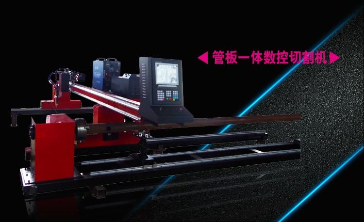 山东德州西恩数控生产管板一体数控切割机 等离子火焰数控相贯线切割机