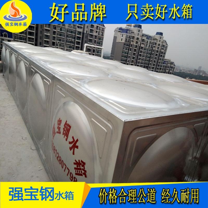 不锈钢水箱厂家 组合式不锈钢水箱