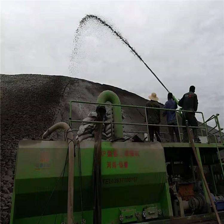 山体复坡矿山修复喷播机 高扬程客土喷播机恒睿机械