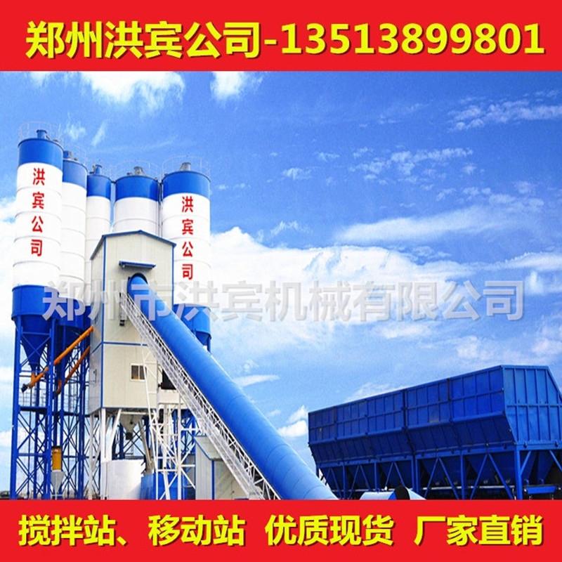 HZS180型混凝土搅拌站