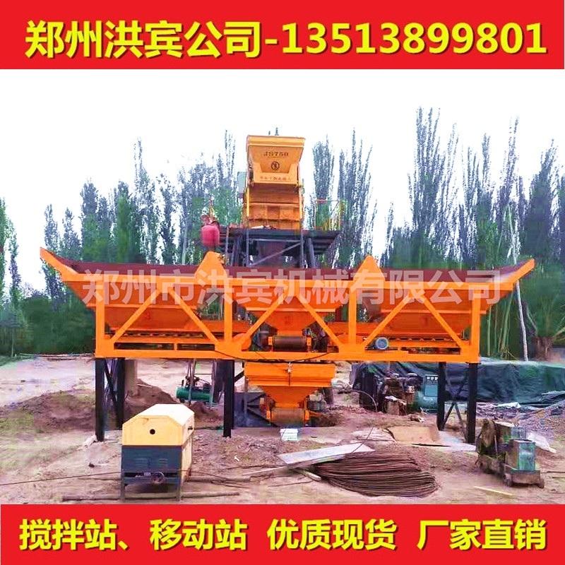 HZS35型混凝土搅拌站