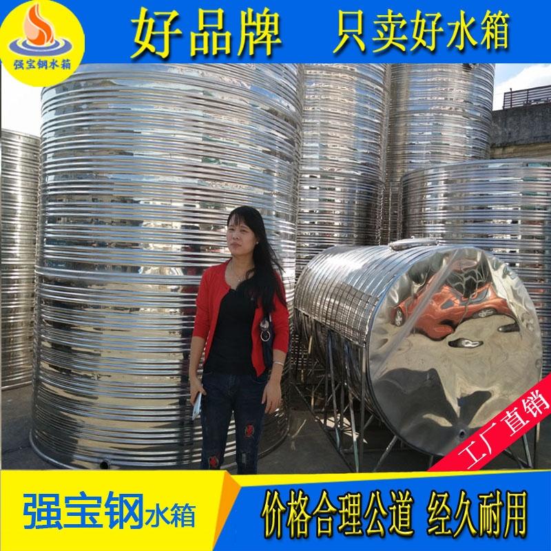 不锈钢水箱可按规格定制