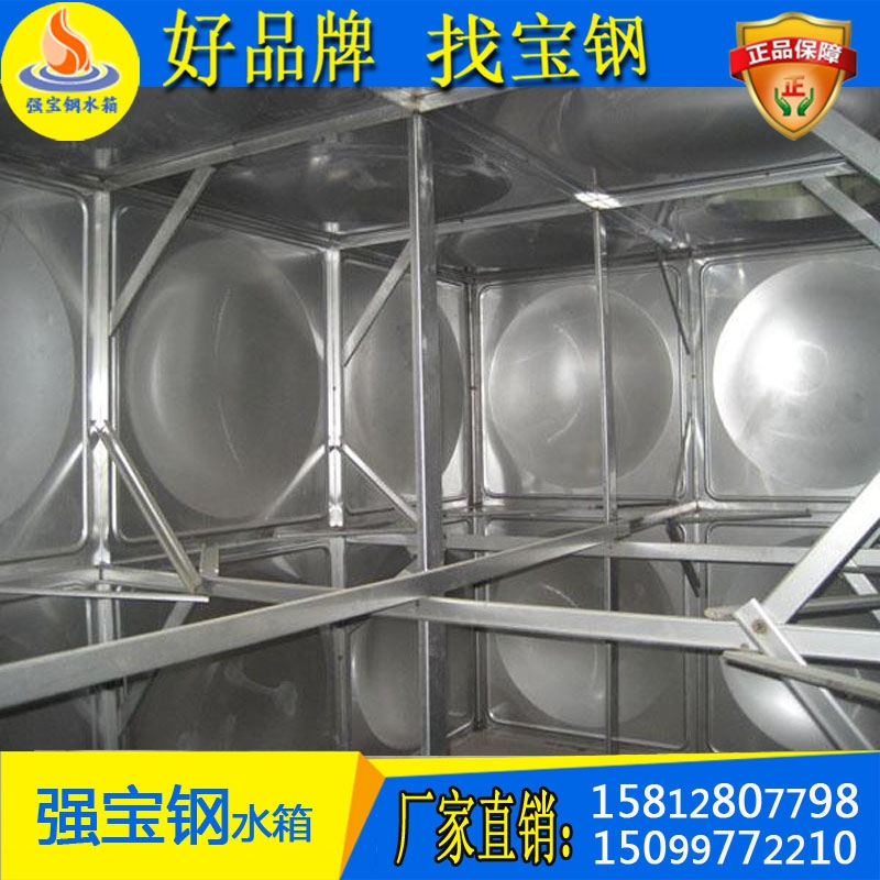 组合式不锈钢水箱,不锈钢保温水箱,不锈钢消防水箱