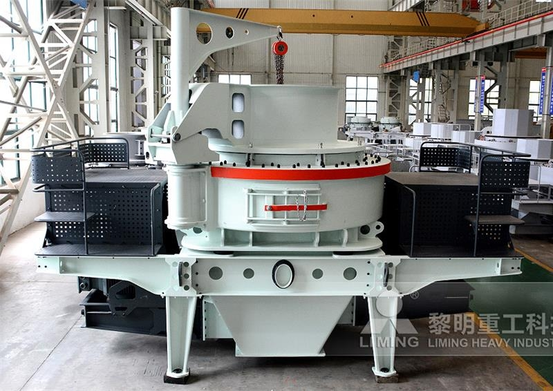 时产300吨花岗岩制砂生产线都需要什么设备?RT