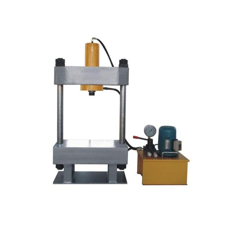 YHW41系列单柱式液压机