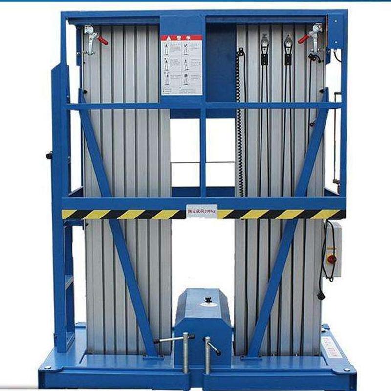 移动式电动液压升降机