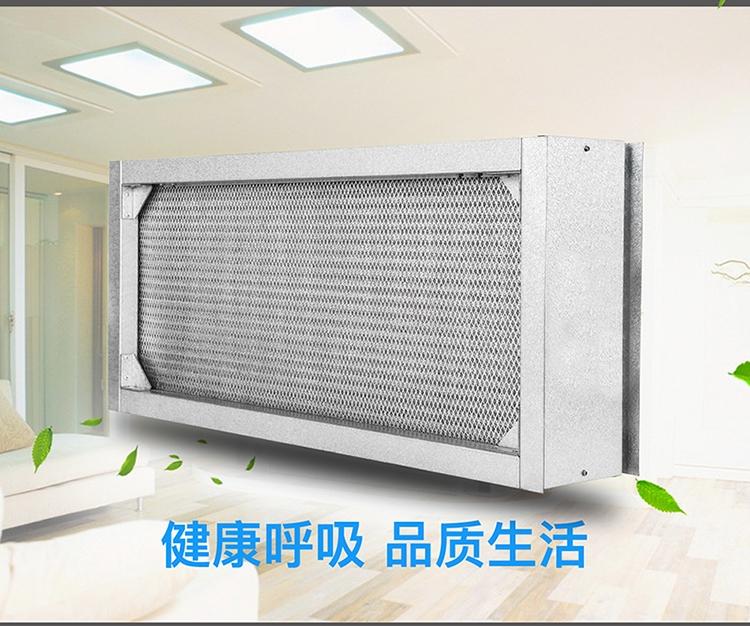 组合风柜电子式空气净化器