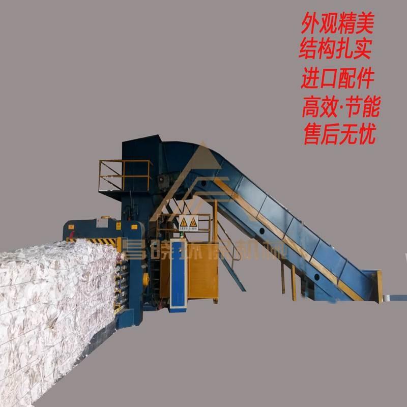 东莞全自动废纸液压打包机  昌晓机械设备