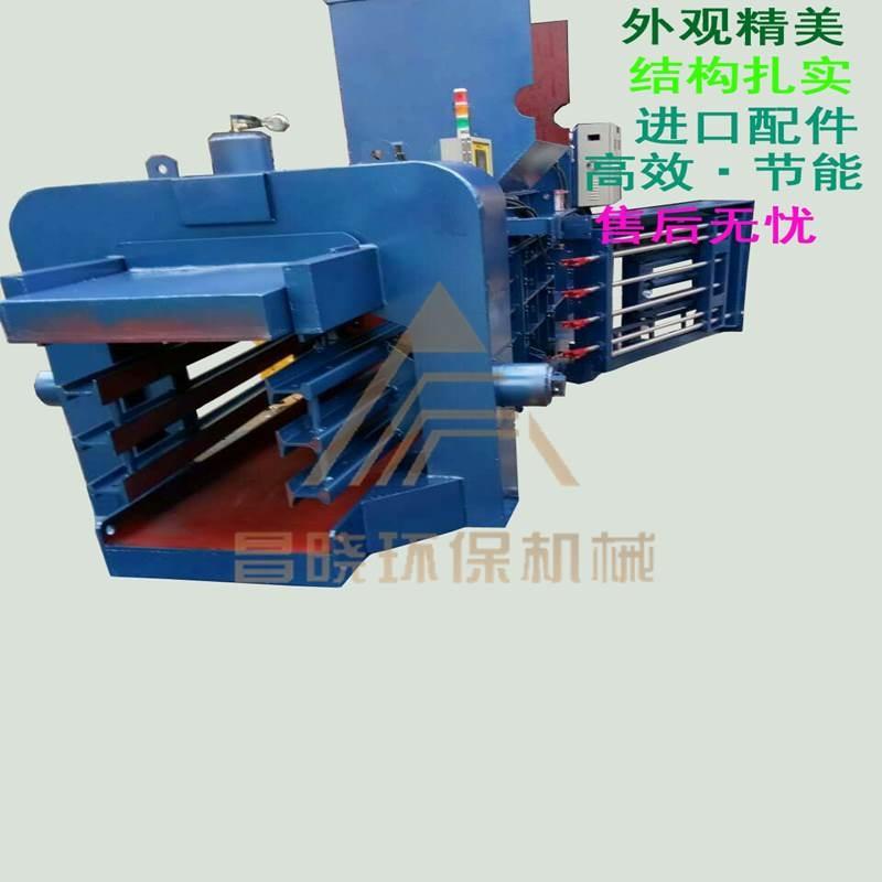 废纸液压打包机 昌晓机械设备