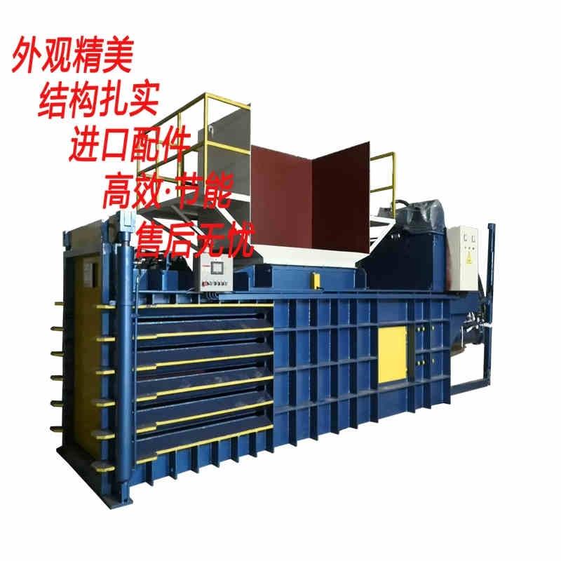 废纸液压打包机 昌晓机械设备 半自动塑料打包机