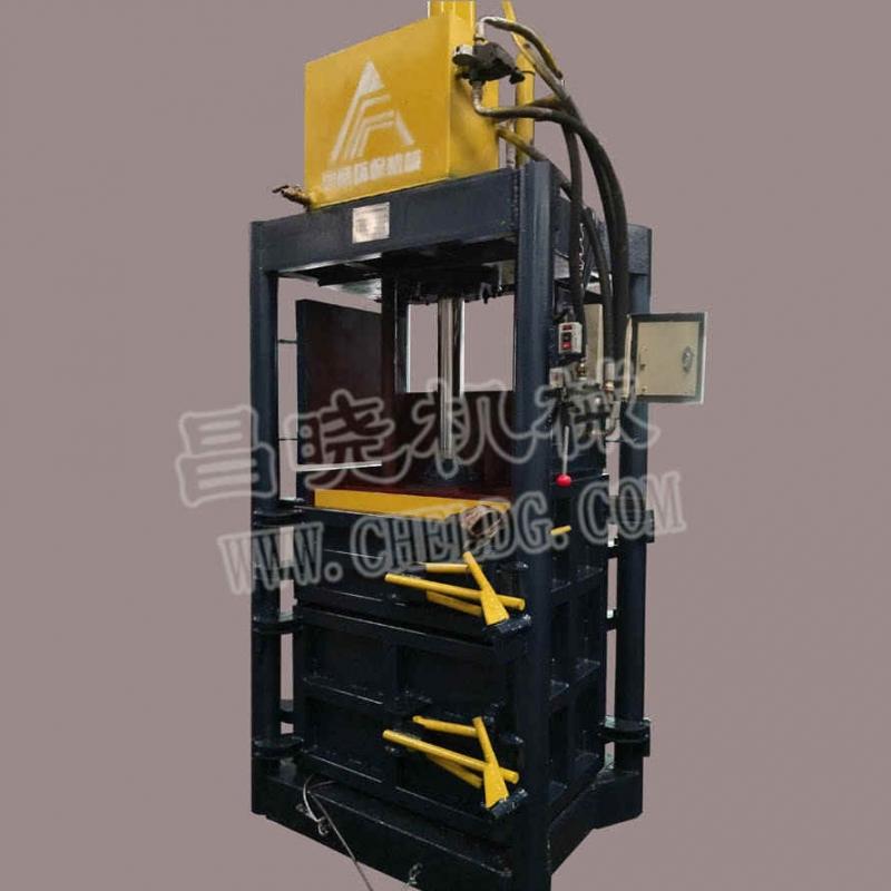 立式液压打包机 昌晓机械设备 废纸打包机