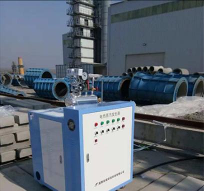 小型电加热蒸汽锅炉