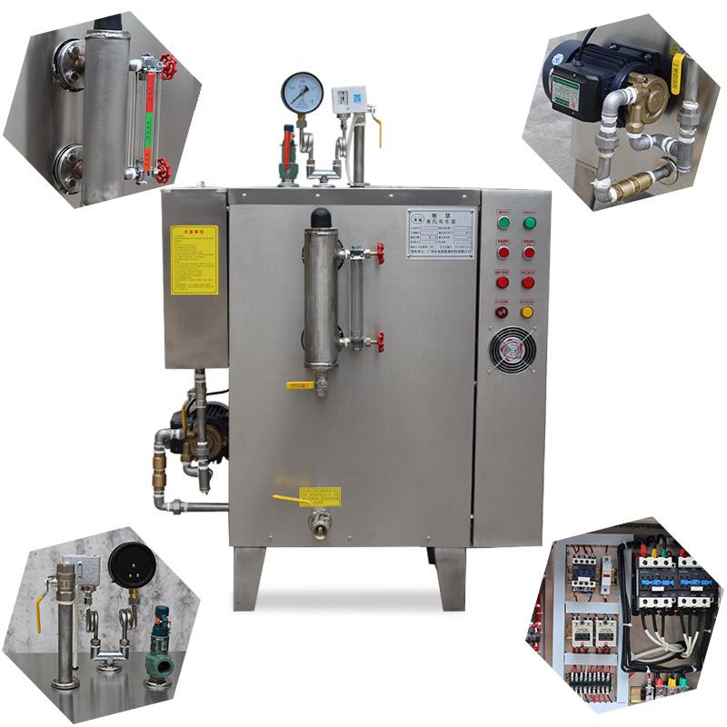 广东蒸发量0.5T燃气蒸汽发生器的型*配置及优势