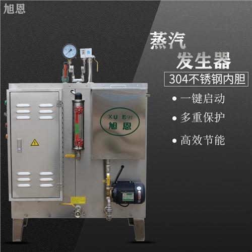 旭恩小型燃气蒸汽发生器节能环保监测研究