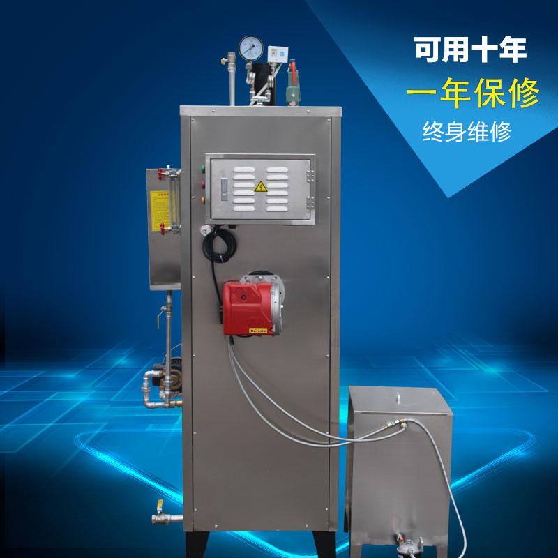 广东旭恩蒸汽发生器家燃油蒸汽锅炉