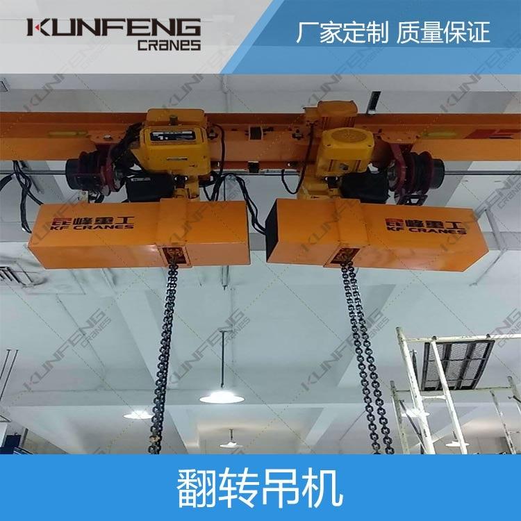 四川360度大型全方位翻转吊机生产厂家