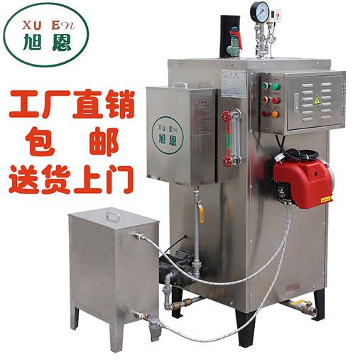 电器电镀厂用蒸汽发生器替代煤锅炉节能环保