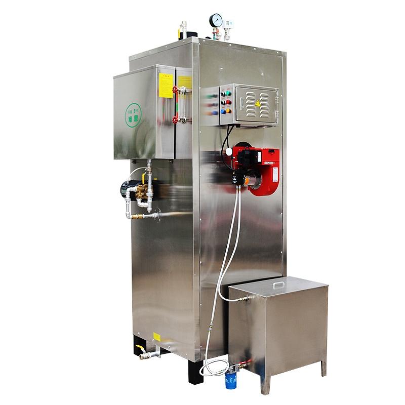机械设备清洗高温蒸汽发生器