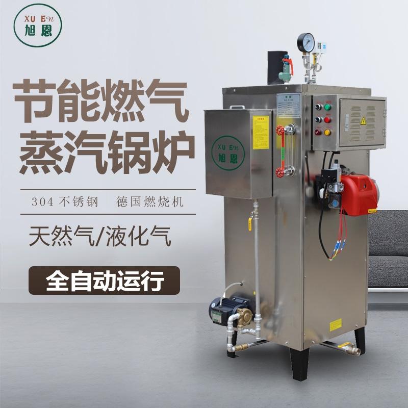 面包*专用立式小型电加热蒸汽锅炉