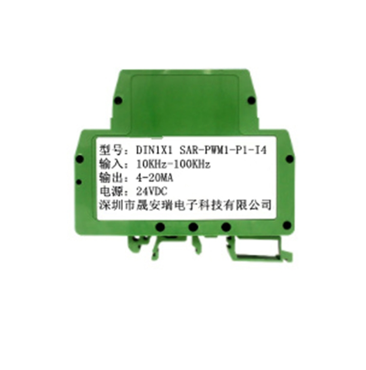 脉宽调制:PWM转0-10V/0-5V隔离变送器