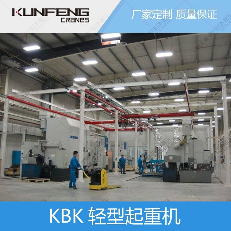 昆山KBK组合式起重机安装时注意事项