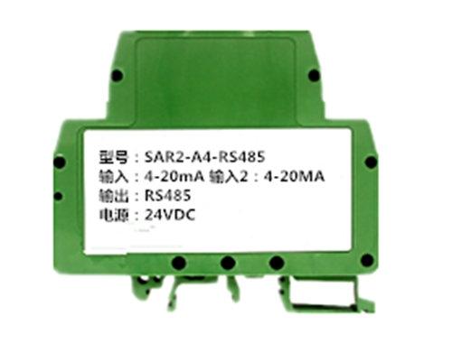 0-5V转rs485数据采集器,工业采集模块