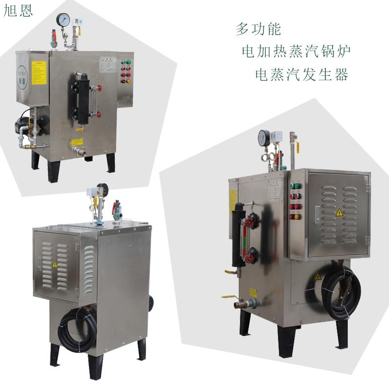 使用电蒸汽发生器搭配实验室通风系统