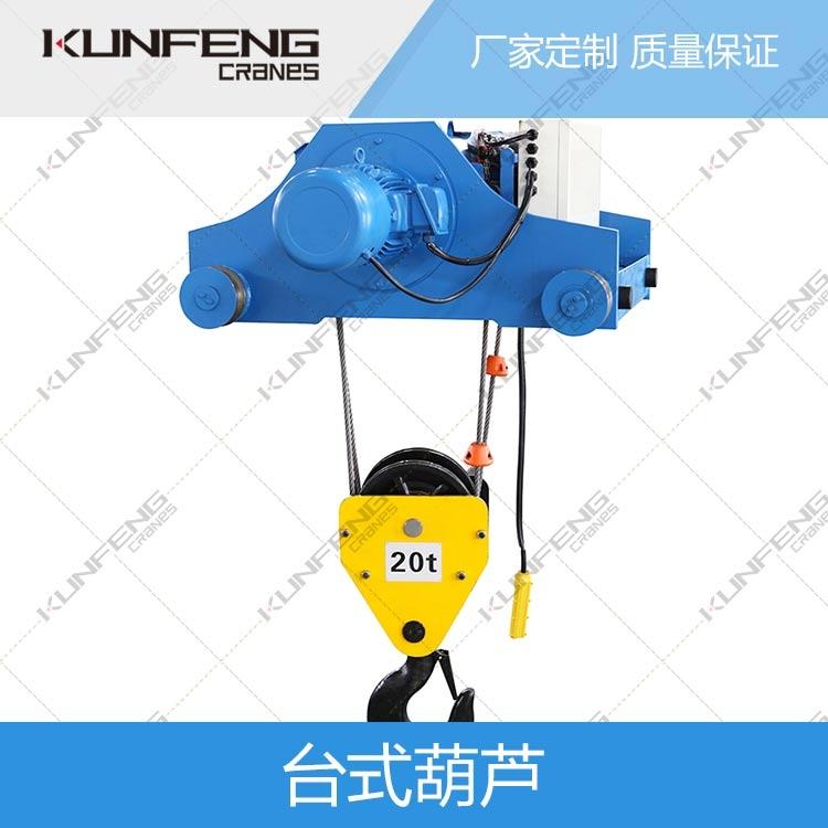 上海低净空环链电动葫芦的应用