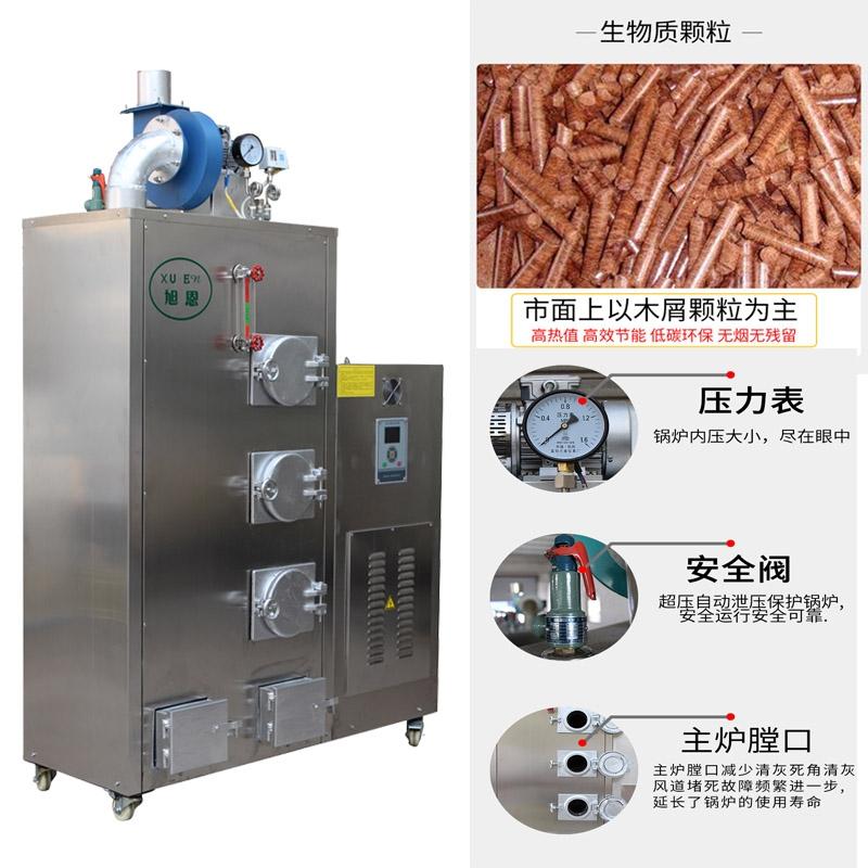 60公斤柴油蒸汽锅炉