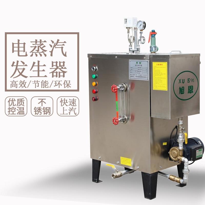 旭恩小型电加热蒸汽发生器的结构特点