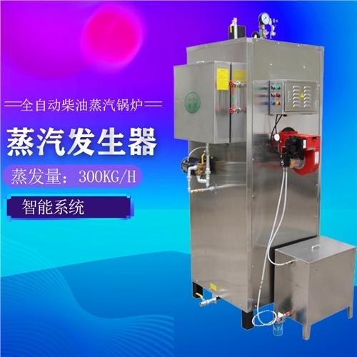节能燃油蒸汽发生器工作原理