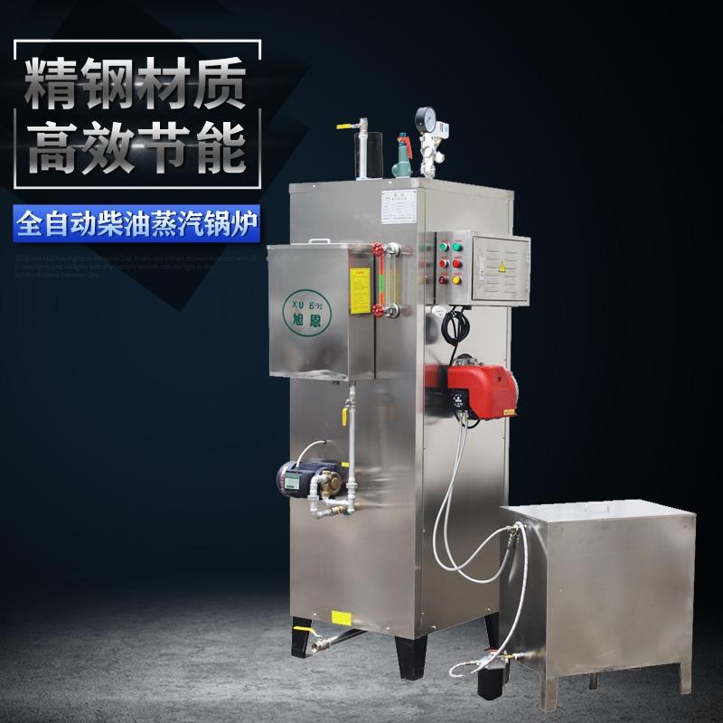 塑料厂专用100KG天然气蒸汽发生器