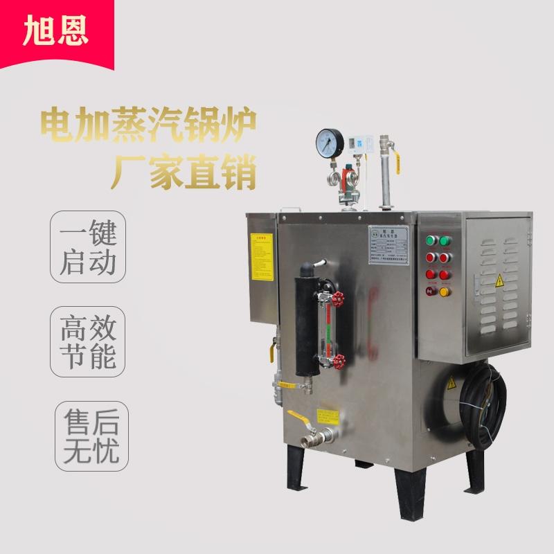 广东旭恩医疗制药用电蒸汽发生器性能