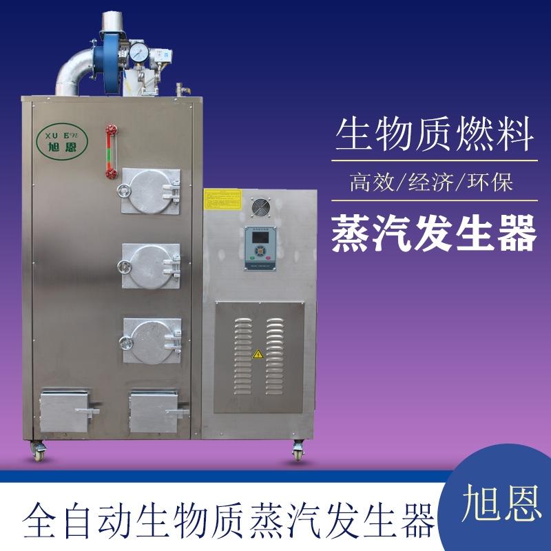 旭恩新型环保设备余热蒸汽发生器零排放锅炉报价