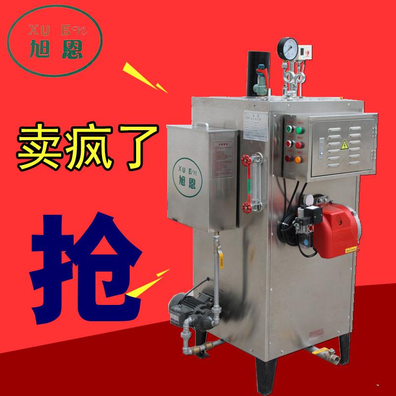水洗厂配套全自动燃汽蒸汽发生器提高利润