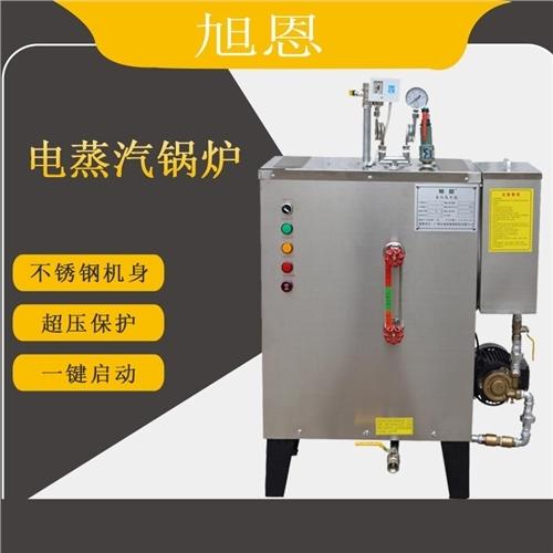 水洗厂烘干机供气蒸汽锅炉价格全自动蒸汽发生器图片